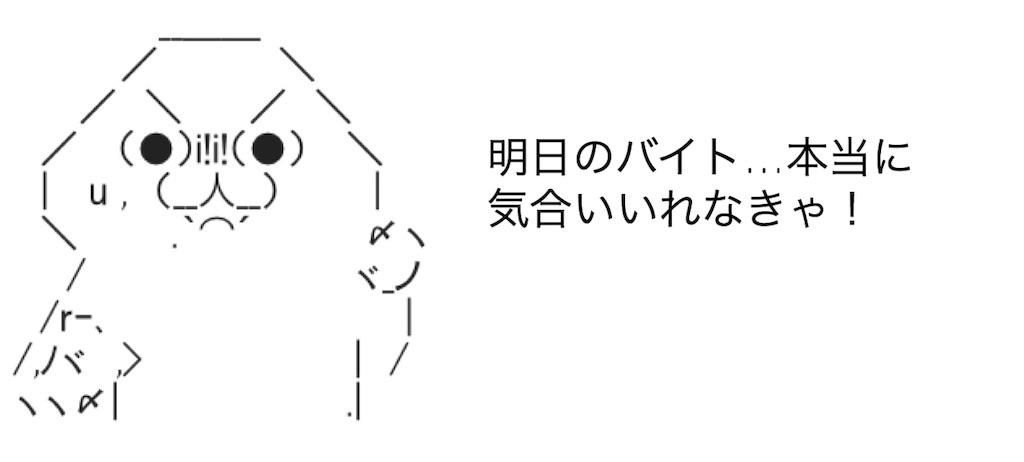 f:id:yositou0729:20190524203125j:image