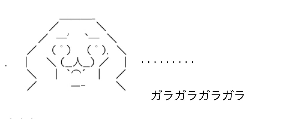 f:id:yositou0729:20190525123236j:image