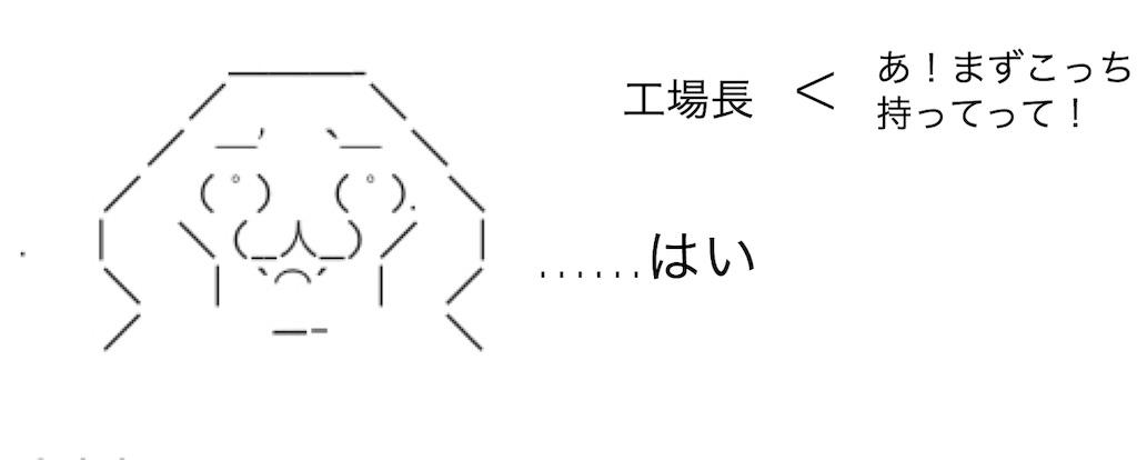 f:id:yositou0729:20190525123249j:image