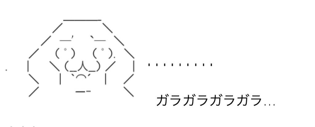 f:id:yositou0729:20190525123513j:image