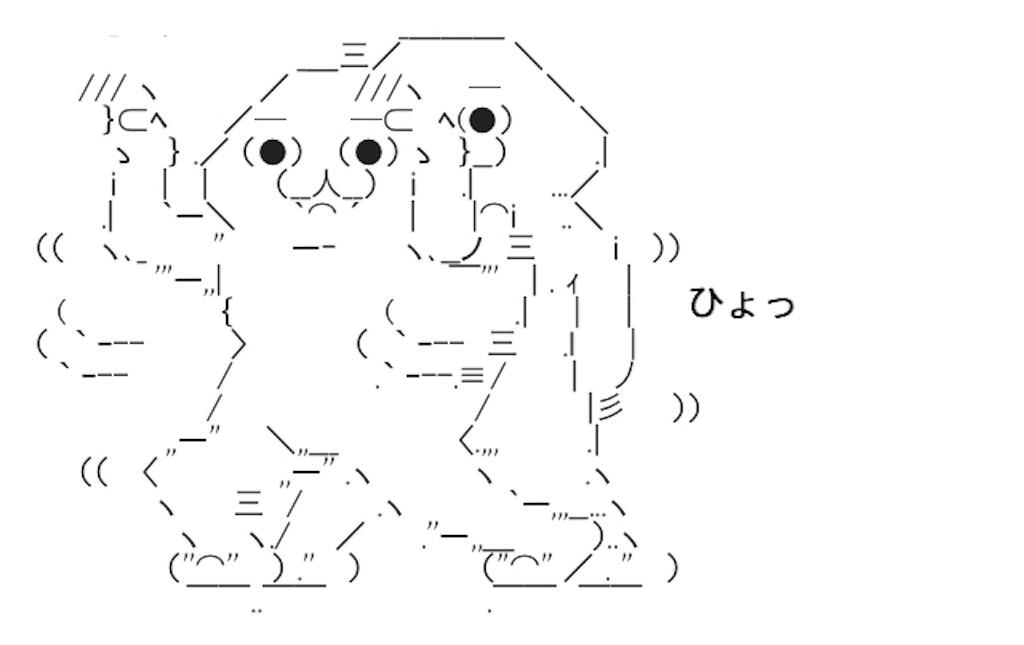 f:id:yositou0729:20190525204343j:image