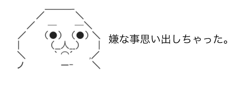f:id:yositou0729:20190526123905j:image