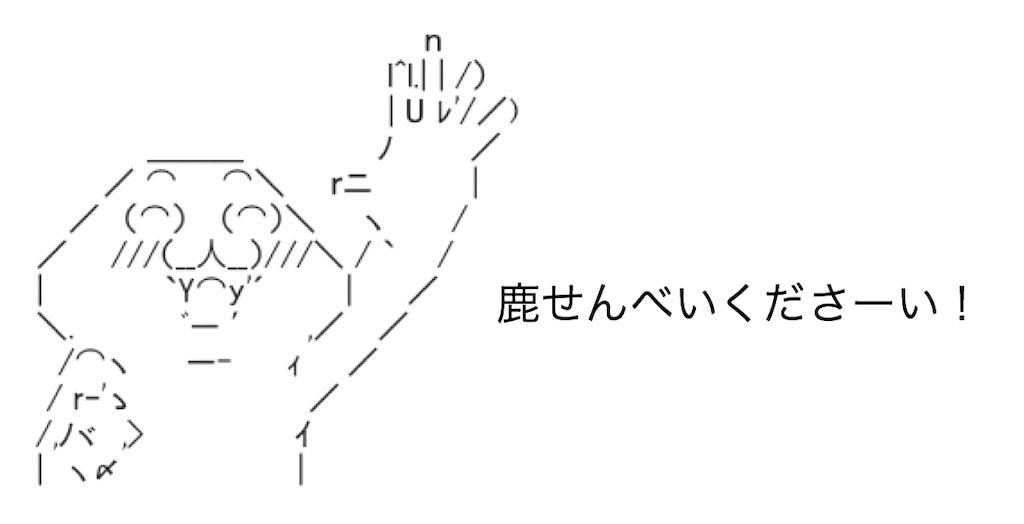 f:id:yositou0729:20190526124239j:image
