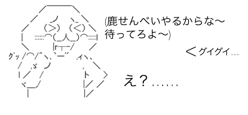 f:id:yositou0729:20190526124856j:image