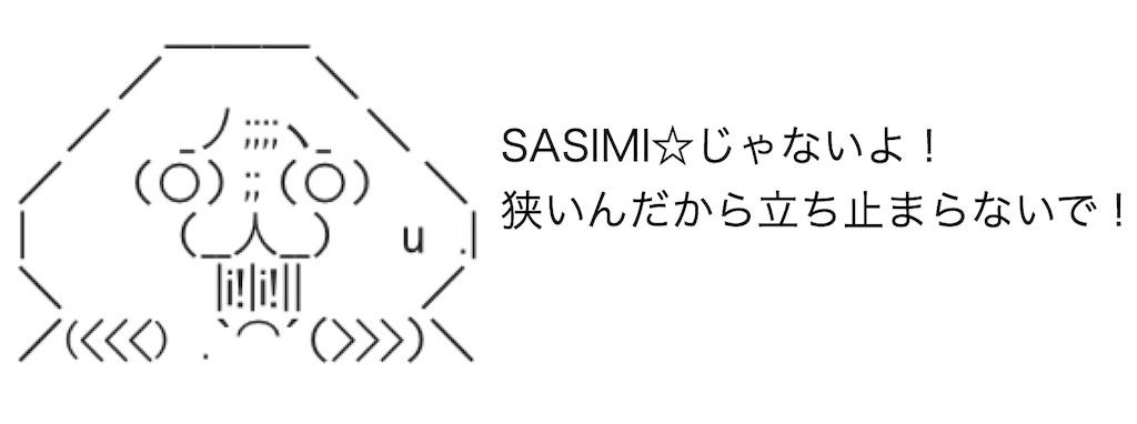 f:id:yositou0729:20190812220044j:image