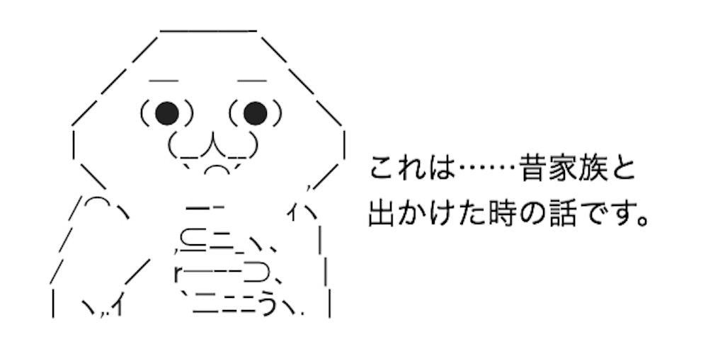 f:id:yositou0729:20190813225026j:image