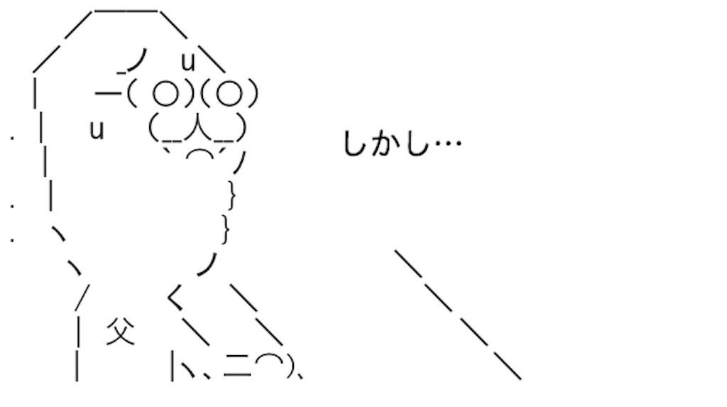 f:id:yositou0729:20190813230343j:image