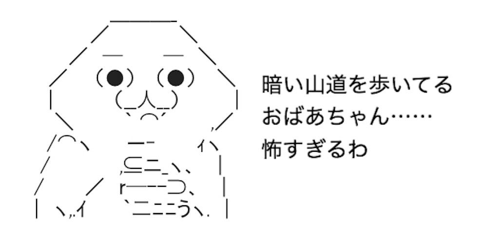 f:id:yositou0729:20190813230908j:image
