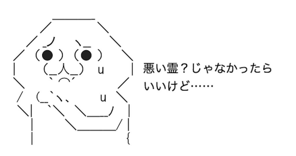 f:id:yositou0729:20190814181902j:image