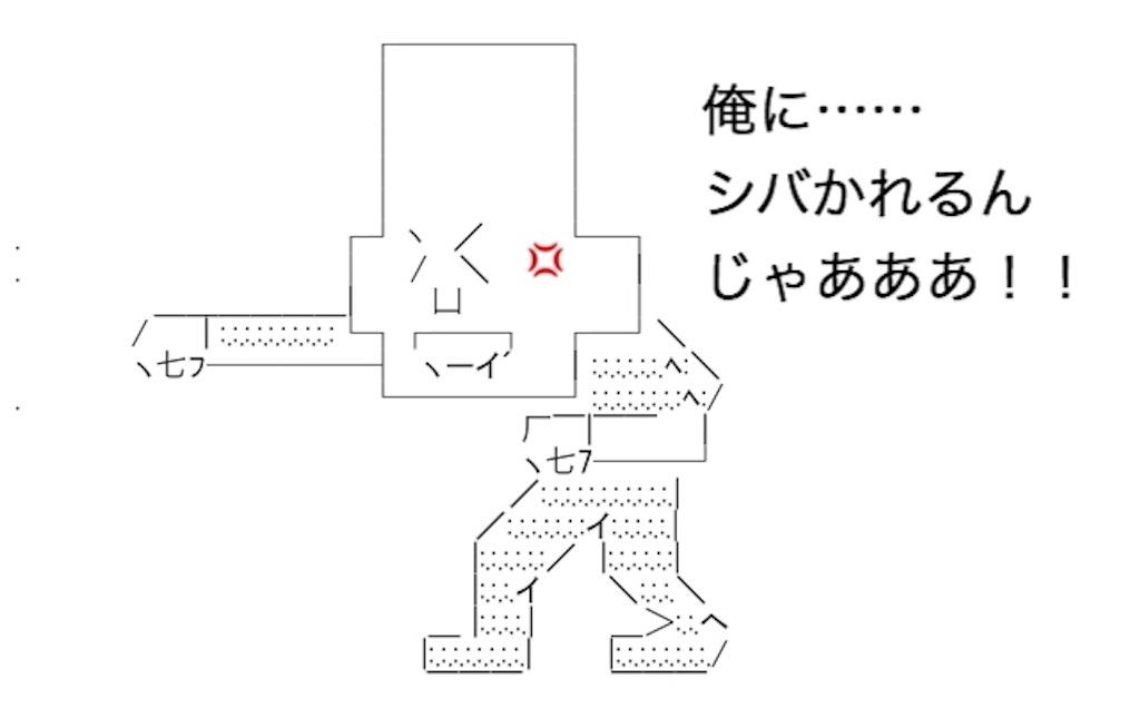 f:id:yositou0729:20190815231813j:image