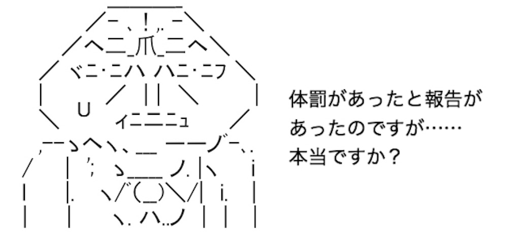 f:id:yositou0729:20190815234016j:image