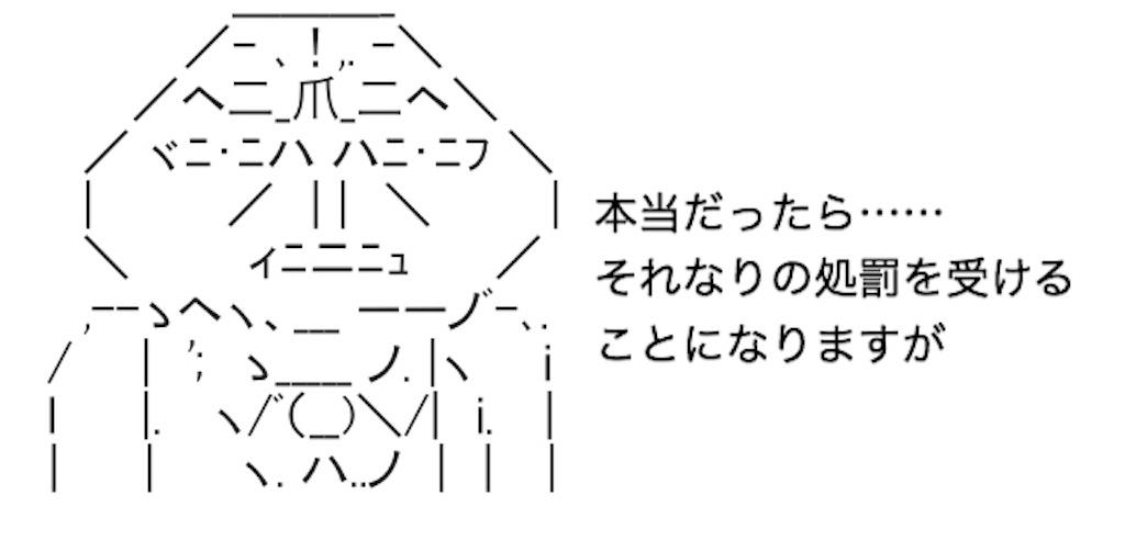 f:id:yositou0729:20190815234022j:image