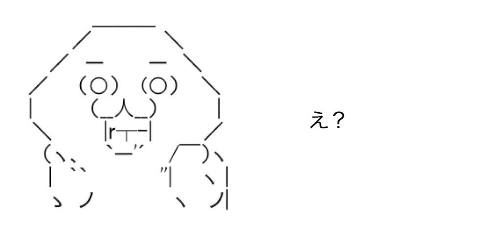 f:id:yositou0729:20190817163026j:image
