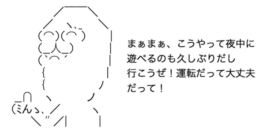 f:id:yositou0729:20190817163916j:image