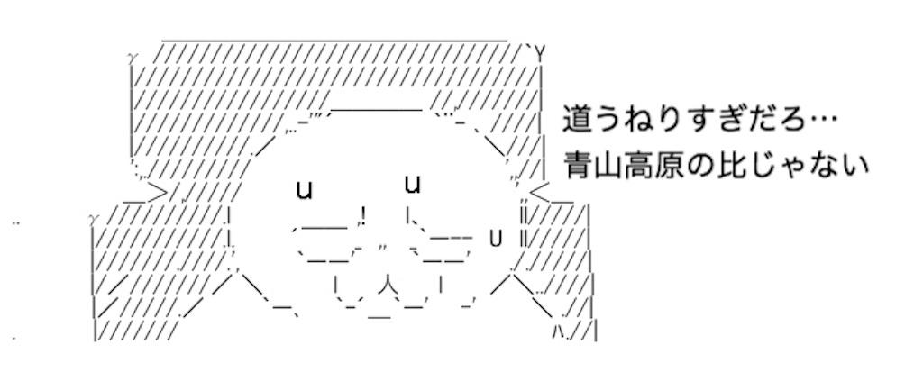 f:id:yositou0729:20190817171252j:image