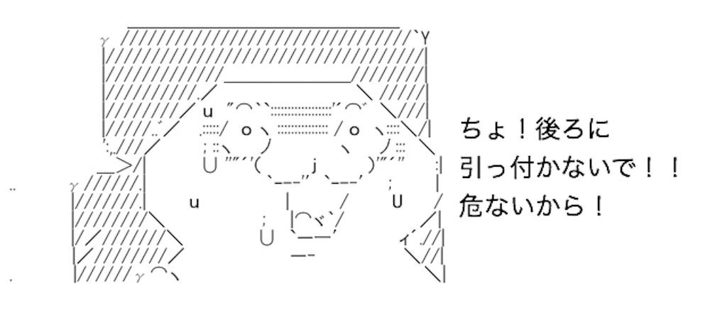 f:id:yositou0729:20190817171516j:image