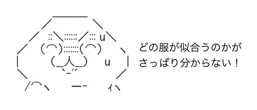 f:id:yositou0729:20190818224429j:image