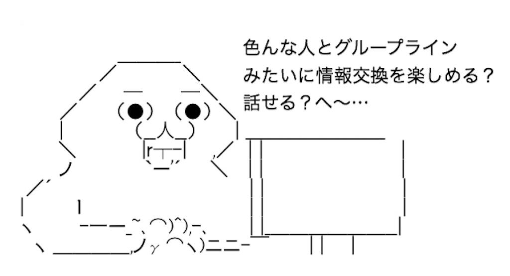 f:id:yositou0729:20190820015254j:image