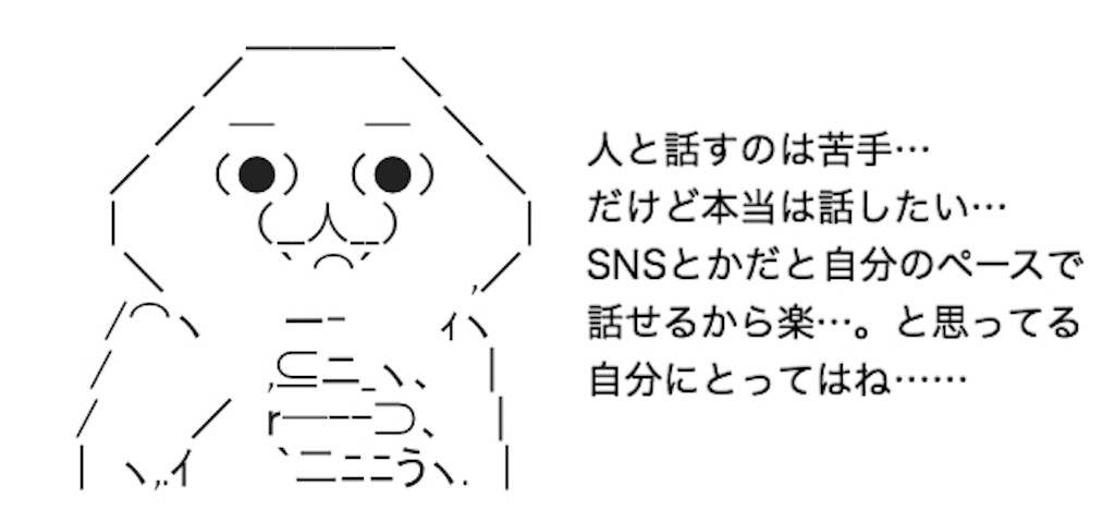 f:id:yositou0729:20190820015637j:image