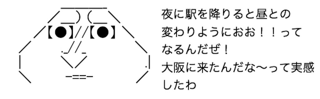 f:id:yositou0729:20190822125708j:image
