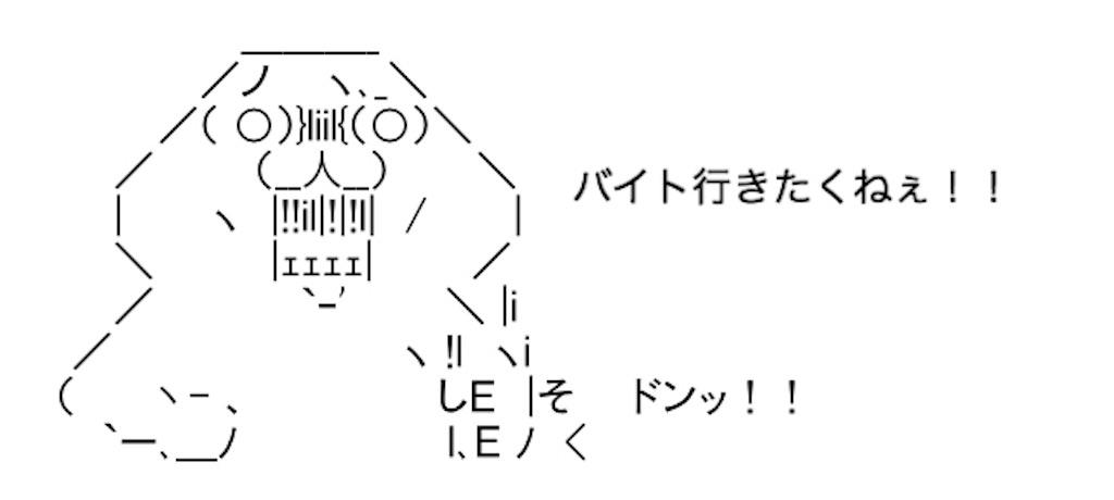f:id:yositou0729:20190912182958j:image