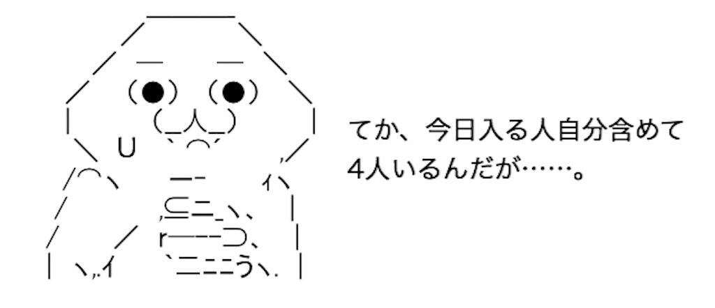 f:id:yositou0729:20190912184054j:image