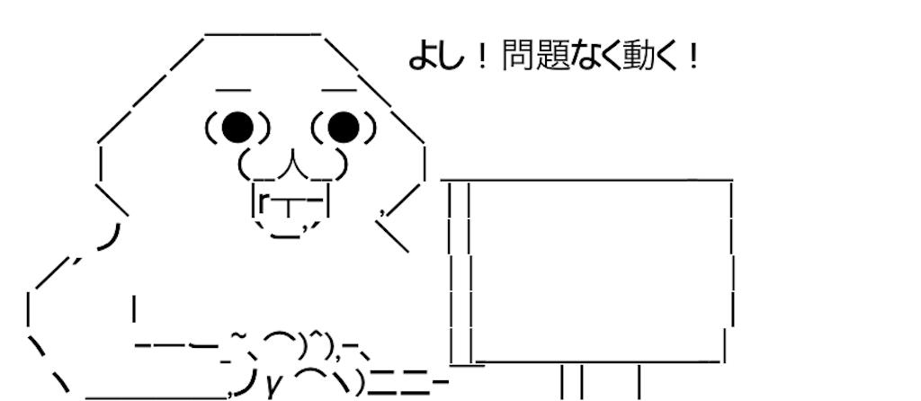 f:id:yositou0729:20200523201223p:image