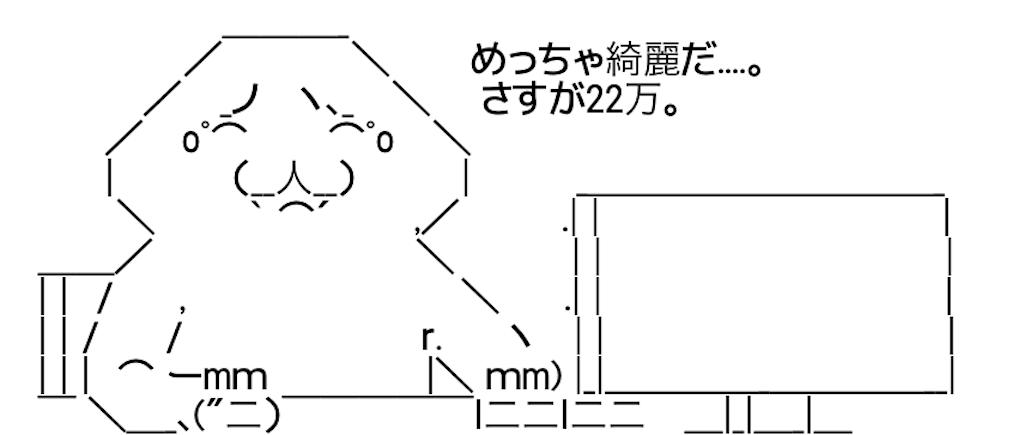 f:id:yositou0729:20200523204427p:image