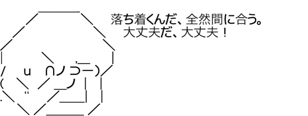 f:id:yositou0729:20200922010701j:image