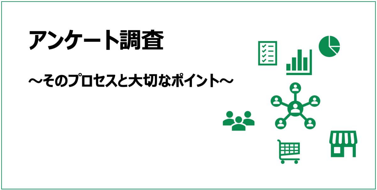 f:id:yoskame:20200805183949p:plain