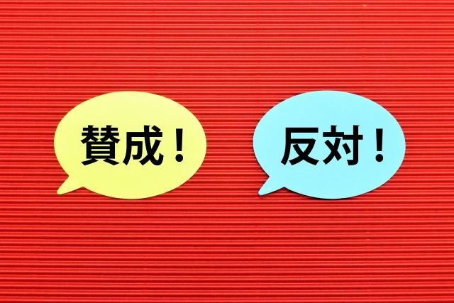 f:id:yoske53:20201023214916j:plain