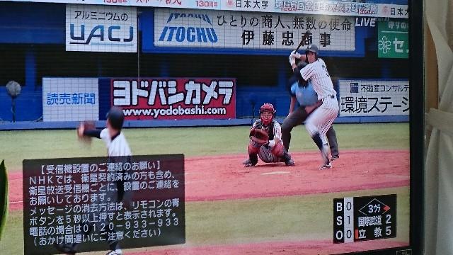 f:id:yossai431:20170611154520j:image