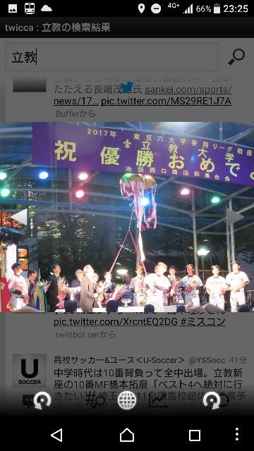 f:id:yossai431:20170613004446j:image