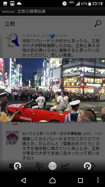 f:id:yossai431:20170613004523j:image