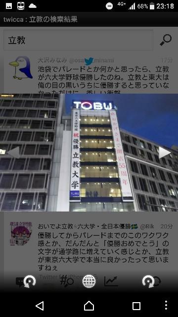 f:id:yossai431:20170613004537j:image