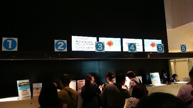f:id:yossai431:20170930140420j:image