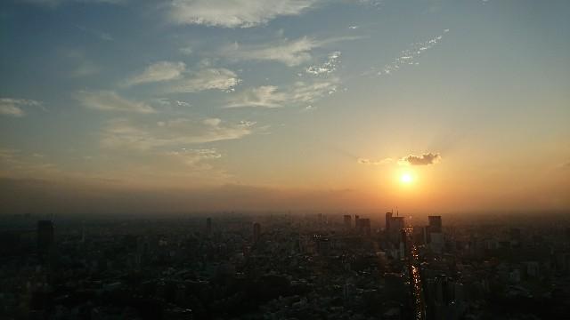 f:id:yossai431:20170930191652j:image