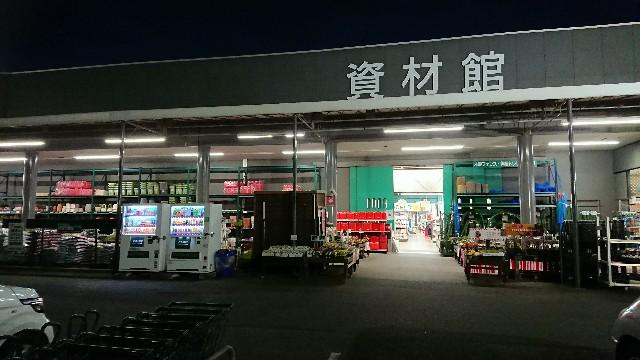 f:id:yossai431:20171217215006j:image