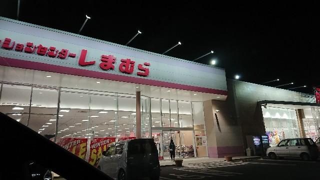 f:id:yossai431:20171217215020j:image