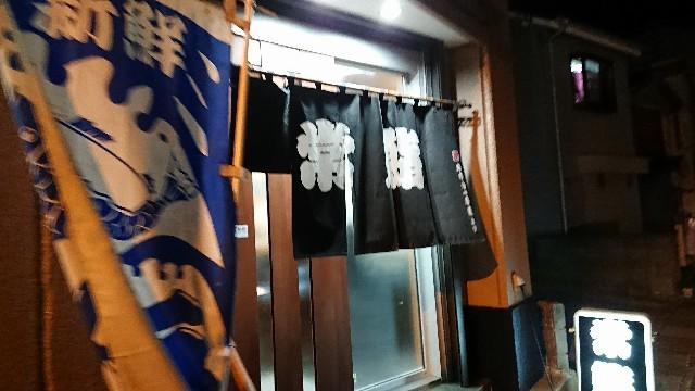 f:id:yossai431:20171217215450j:image