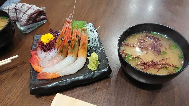 f:id:yossai431:20171217215613j:image