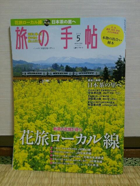 f:id:yossan-tsubuan:20180831222653j:image