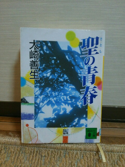 f:id:yossan-tsubuan:20181112221741j:image
