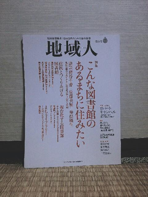 f:id:yossan-tsubuan:20181118224643j:image
