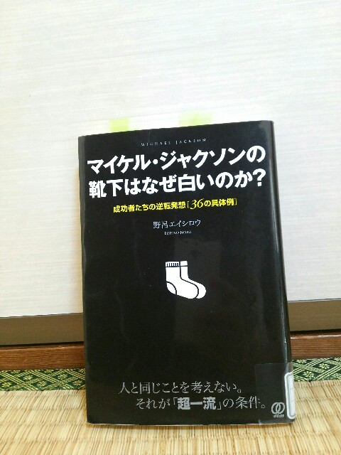 f:id:yossan-tsubuan:20181125004715j:image