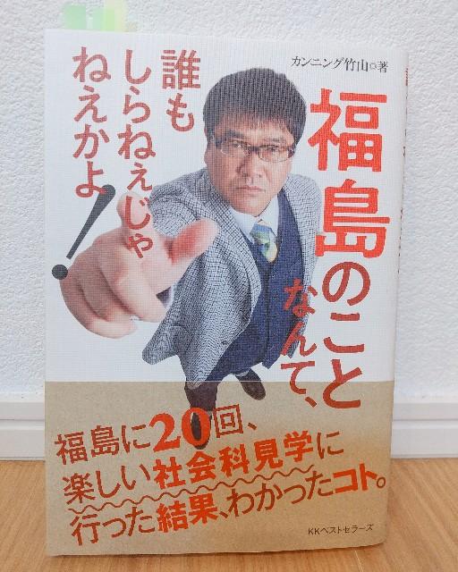 f:id:yossan-tsubuan:20210603231230j:image