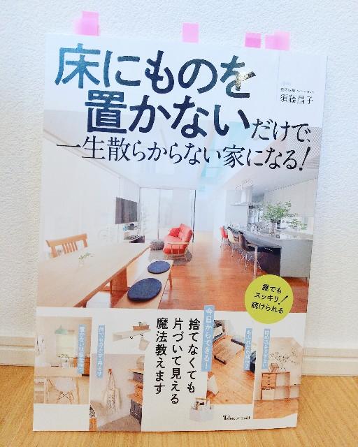 f:id:yossan-tsubuan:20210613192749j:image