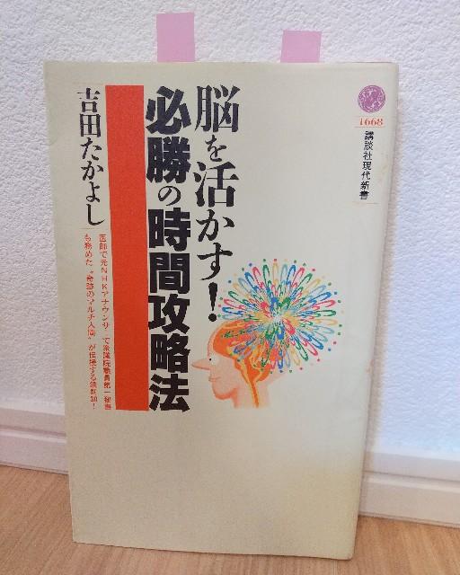 f:id:yossan-tsubuan:20210729225053j:image