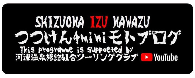 f:id:yosseeizu:20180503090258p:plain