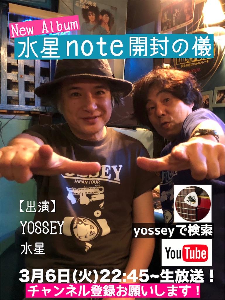 f:id:yossey:20180218214326j:image